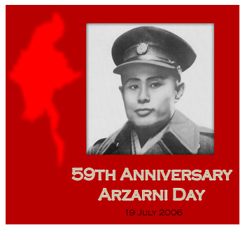 59th Anniversary Arzarni Day