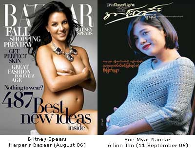 Britney Spears does Harper's Bazaar, Soe Myat Nandar does A linn Tan