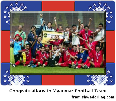 Myanmar Football Team - Merdeka Cup Football Champion
