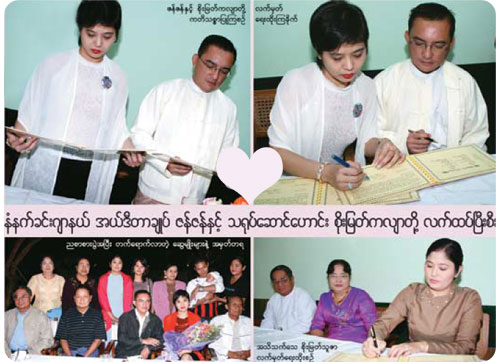 Congratulations to Soe Myat Kalyar and Zan Zan