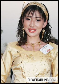 Beauty of the day - Nan Su Yati Soe