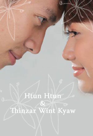 Htun Htun and Thinzar Wint Kyaw