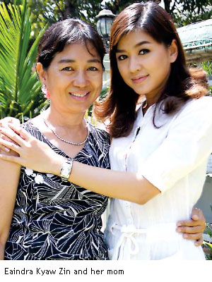 Eaindra Kyaw Zin and her mom
