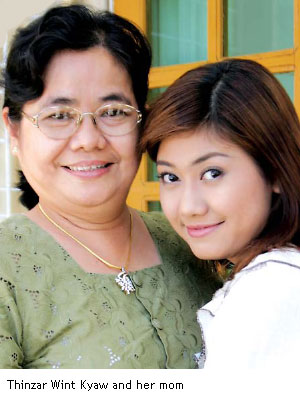 Thinzar Wint Kyaw and her mom
