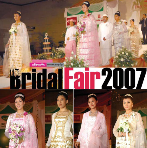 The Bridal Fair 2007 - Myanmar