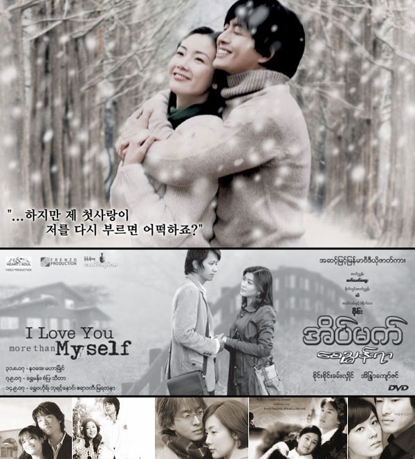 The influence of Korean dramas on Myanmar entertainment industry