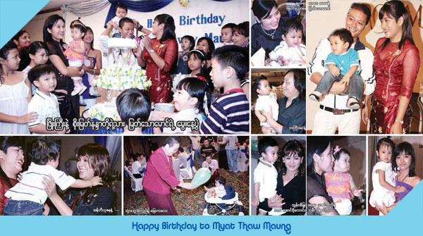 Happy Birthday, Myat Thaw Maung!