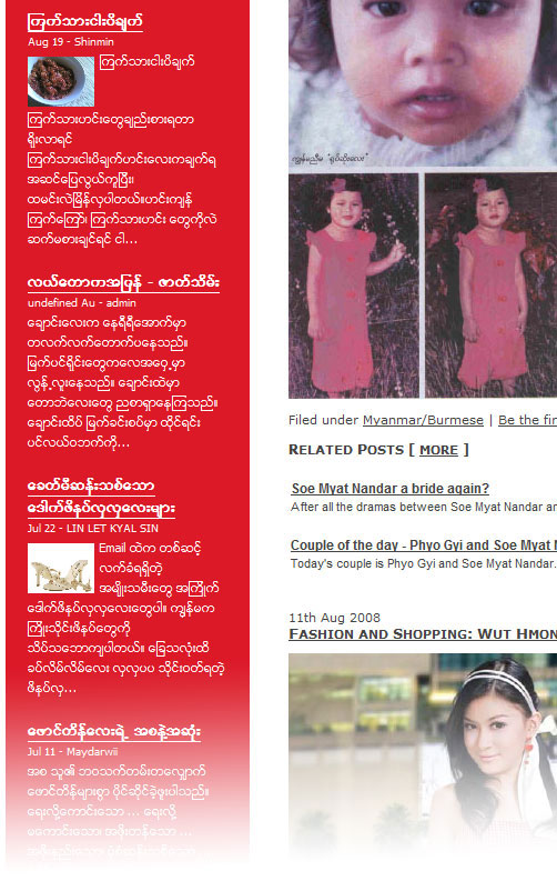 Myanmar blogs on shwedarling.com