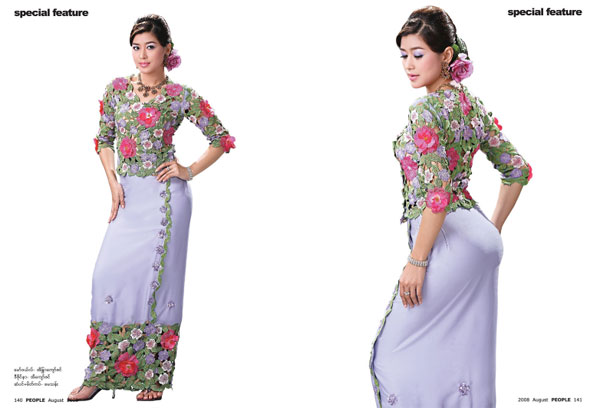 Myanmar Fashion