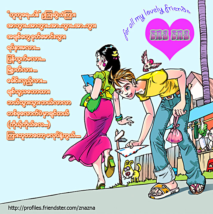 funny poems about love. funny love poems.