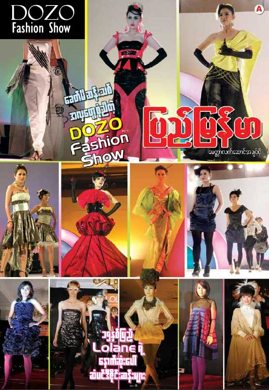 Fashion: Dozo Fashion Show in Yangon, Myanmar