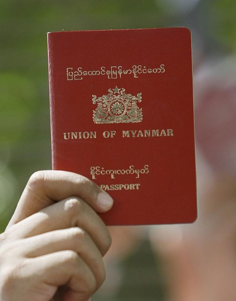 Myanmar Passport