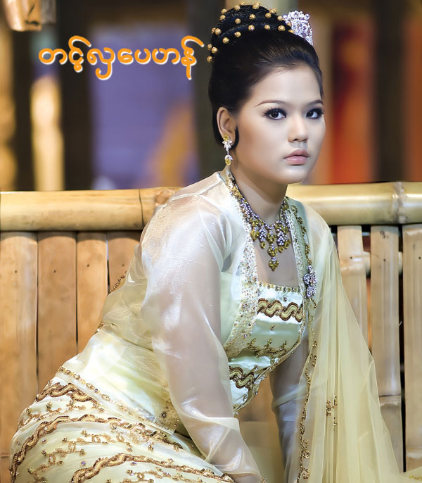 Myanmar Bridal Make-up