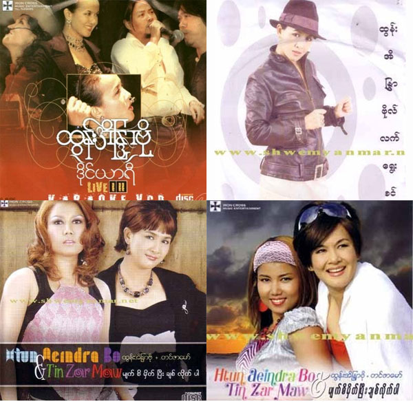 Htun Eaindra Bo's Album Covers