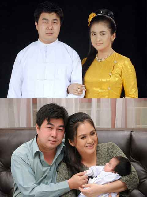 Zay Thiha and Nandar Hlaing - Then and Now