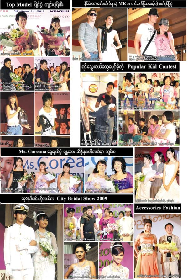 Fashion Shows and Beauty Contests in Myanmar