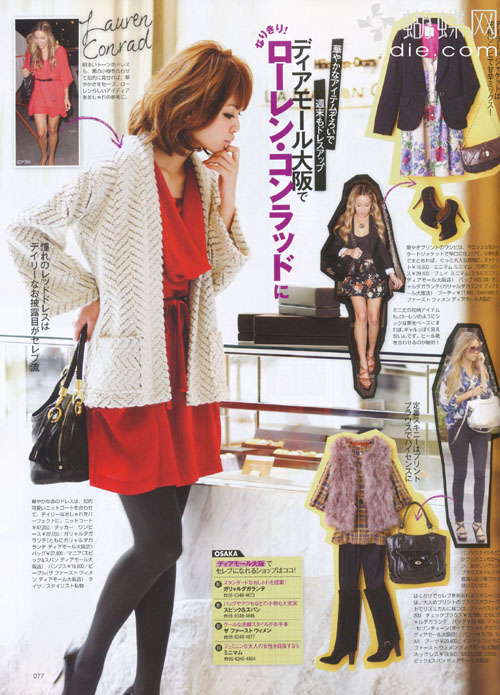 Japanese Fashion (Magazine Scans)