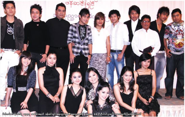Myanmar celebrities with Khin San Win