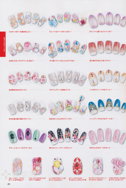 Japanese nail art all things myanmar burmese japanese nail arts as seen in magazine featuring rine stone nails 3d nails japanese nails and wedding nails prinsesfo Image collections