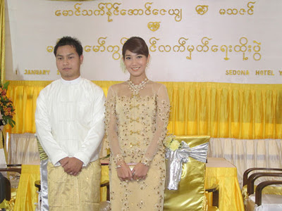 San Zlan Myanmar Celebrity Wedding: Thet Myo Kyu and Khin Bone Thazin