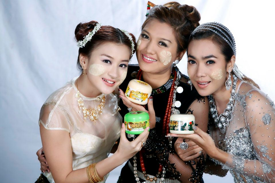 Myanmar Mercial Shwe Pyi Nann All Things Burmese