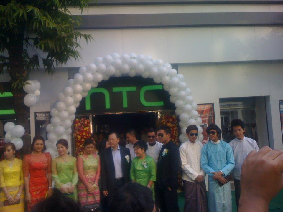HTC_frontpage