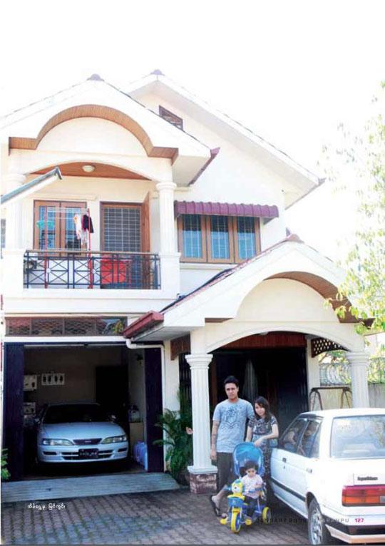 Home Design Myanmar – Castle Home
