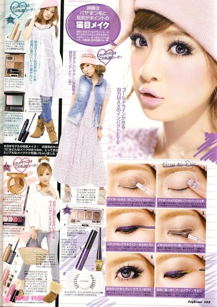 How To Do Asian Doll Eye Makeup Saubhaya Makeup